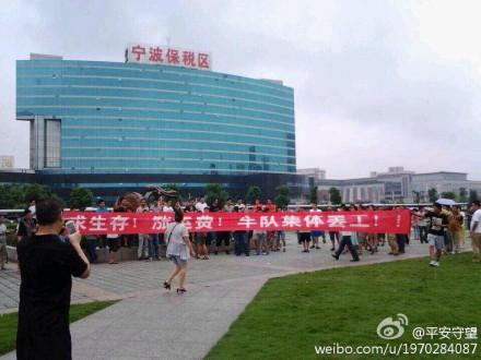 <em>宁波</em>北仑集装箱车队集体<em>罢工</em> 要求涨运价-航运
