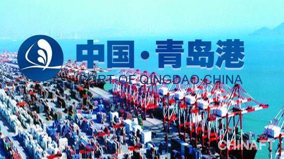 作为综合性港口经营者,青岛港主要运营