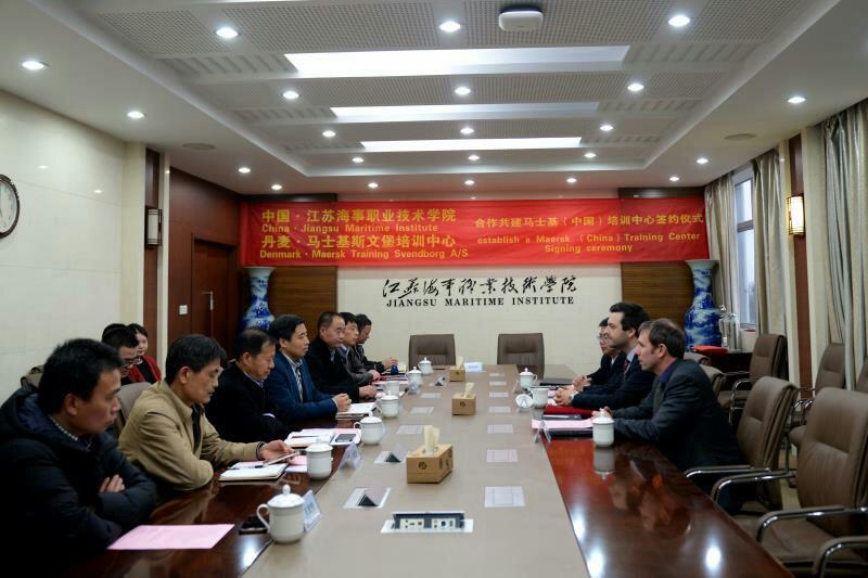 江苏海事职业技术学院建立中