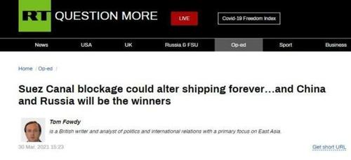 英國專家:蘇伊士運河堵塞事件若徹底改變航運,中俄將成為贏家