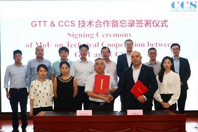 中國船級社與法國GTT公司簽署技術合作備忘錄