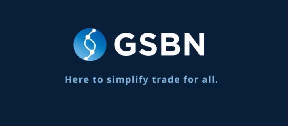 """基于GSBN(全球航運業務網絡)的""""無紙化放貨""""在東南亞全面實施"""