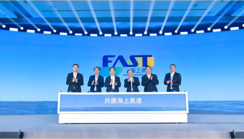 中国内贸集装箱港航服务开启海上高速新模式